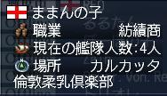 c0113399_1055511.jpg