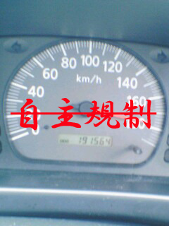 b0038607_19371771.jpg