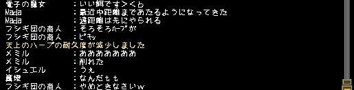 c0084107_21494454.jpg