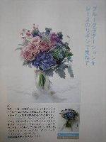 wedding bouquet_c0114811_11372965.jpg
