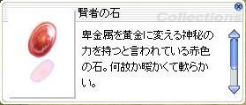 d0061514_735208.jpg