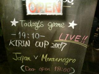 日本×モンテネグロ キリンカップサッカー2007_c0025217_14105234.jpg