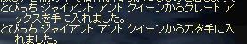 f0101117_20254051.jpg