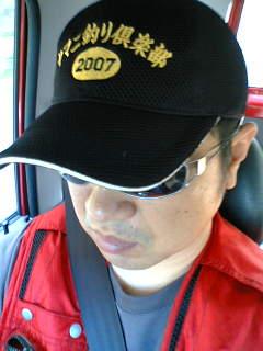 e0064020_22432471.jpg