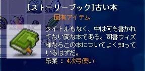 f0102630_15205082.jpg