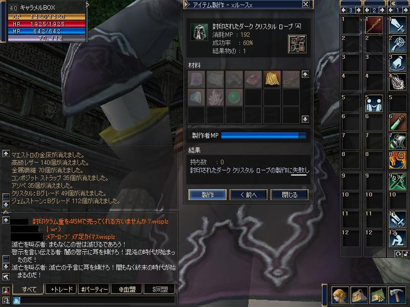 f0087533_1051362.jpg