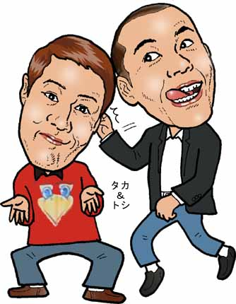 事務 所 タカトシ アメトーーク 5月6日「ずっと仲良し芸人」感謝の言葉がグッときた