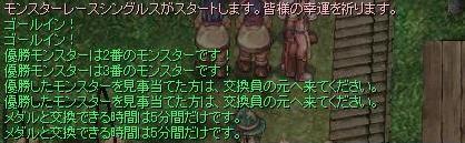 b0075938_20363274.jpg