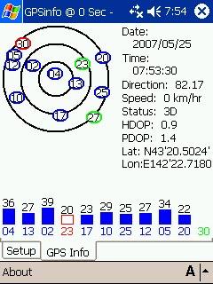 f0080743_2059326.jpg
