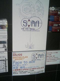 38.face to ace in THE LIVE HOUSE soma_e0013944_318893.jpg