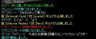 c0112758_14551383.jpg