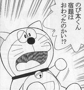 富田耕生の画像 p1_20