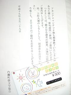 f0103873_717539.jpg