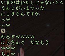 b0052588_15504523.jpg