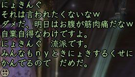 b0052588_1551298.jpg