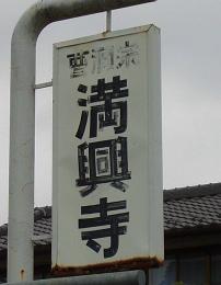 b0074601_19123681.jpg