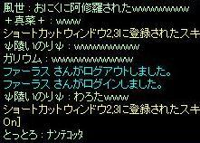 b0085805_22193948.jpg