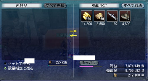 b0072412_2065352.jpg