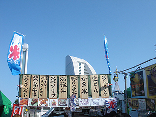 第26回 横浜開港祭_c0025217_13485567.jpg