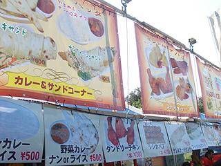 第26回 横浜開港祭_c0025217_1349768.jpg