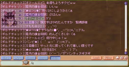 f0122524_11563270.jpg