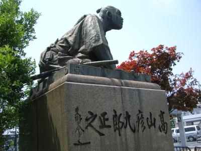 京都がんがん旅その2_c0006826_1955207.jpg