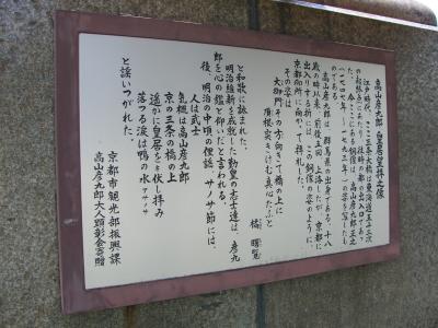 京都がんがん旅その2_c0006826_19575887.jpg