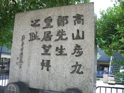 京都がんがん旅その2_c0006826_2075328.jpg