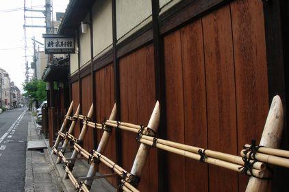 京都へ(2)_d0037233_17103763.jpg