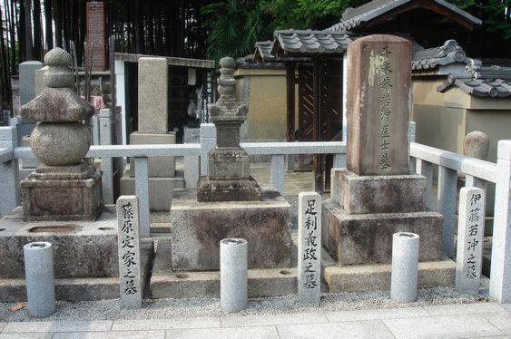 京都へ(2)_d0037233_9521419.jpg
