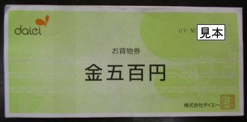おしい_f0064937_22525938.jpg
