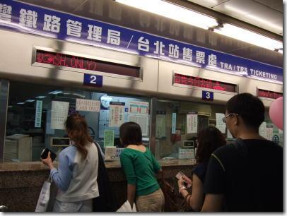 5月12日台湾鉄道キップ売り場