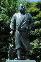 上野山で西郷どん(丼)にご対面_c0030645_21113080.jpg