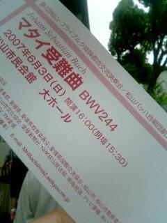 b0014350_15452044.jpg
