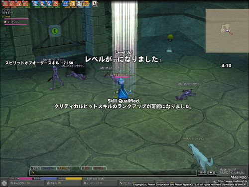f0056650_10443163.jpg