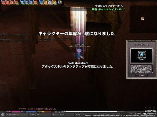 f0056650_10555558.jpg