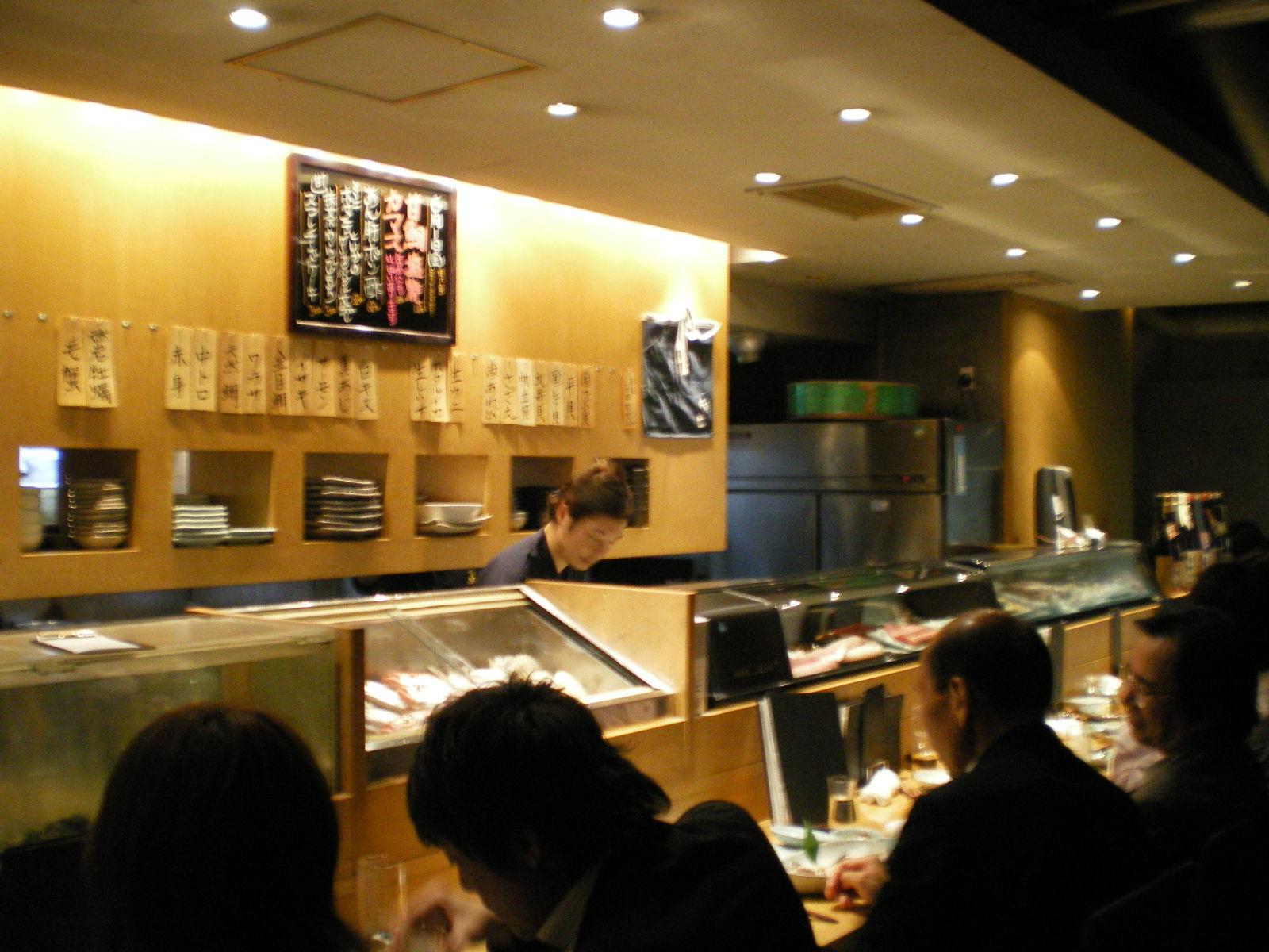 魚真 <渋谷>_c0118352_2315699.jpg