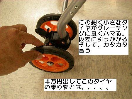 a0056654_232213.jpg