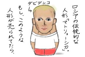 b0070666_14491840.jpg
