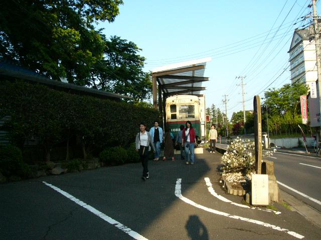 社員旅行で仙台へ(一日目)_f0054969_1252918.jpg
