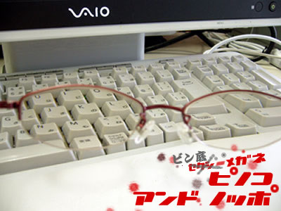 c0038775_1943780.jpg