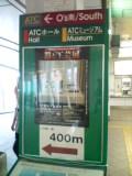b0055385_23112880.jpg