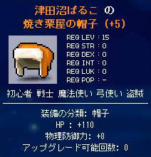 e0069485_0183668.jpg