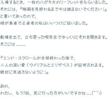 c0016987_200442.jpg