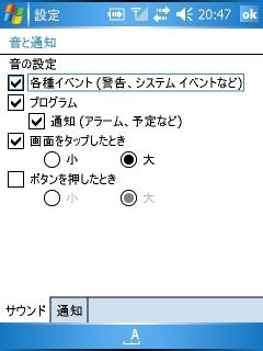 b0029688_20495898.jpg