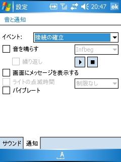 b0029688_2050596.jpg