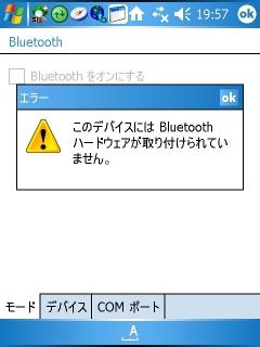 b0029688_7361069.jpg