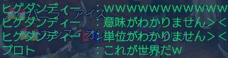 a0080894_18523886.jpg