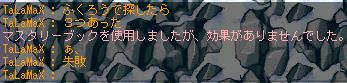 f0127202_1104010.jpg