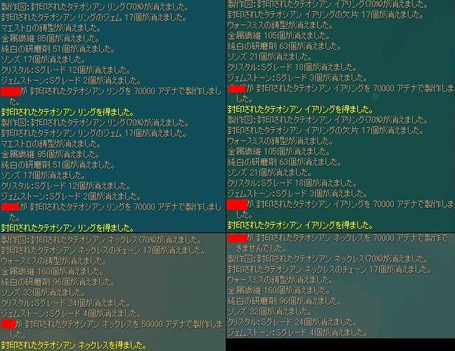 f0089303_232380.jpg